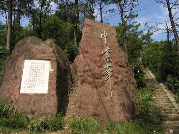 衡阳旅游景点-紫金山森林公园
