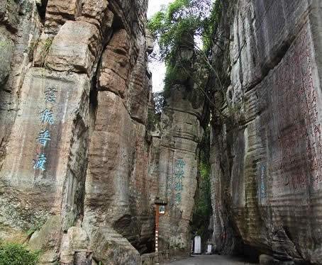 不二门 不二门国家森林公园 湘西旅游景点